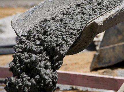 Богданович бетон купить купить с доставкой бетон в балабанове