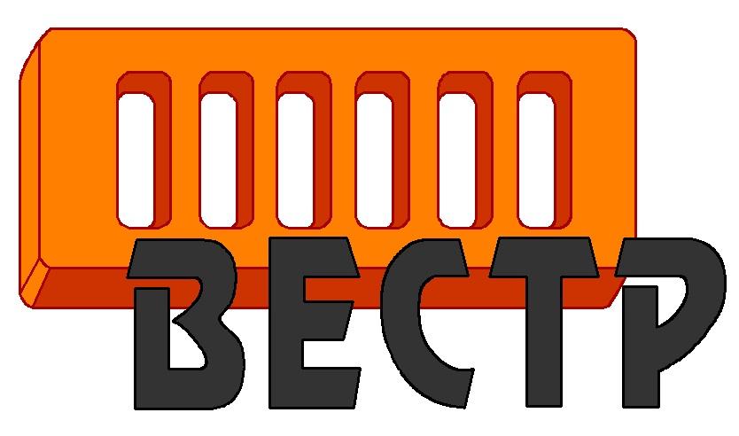 Купить бетон в пикалево утилизация отходов бетона