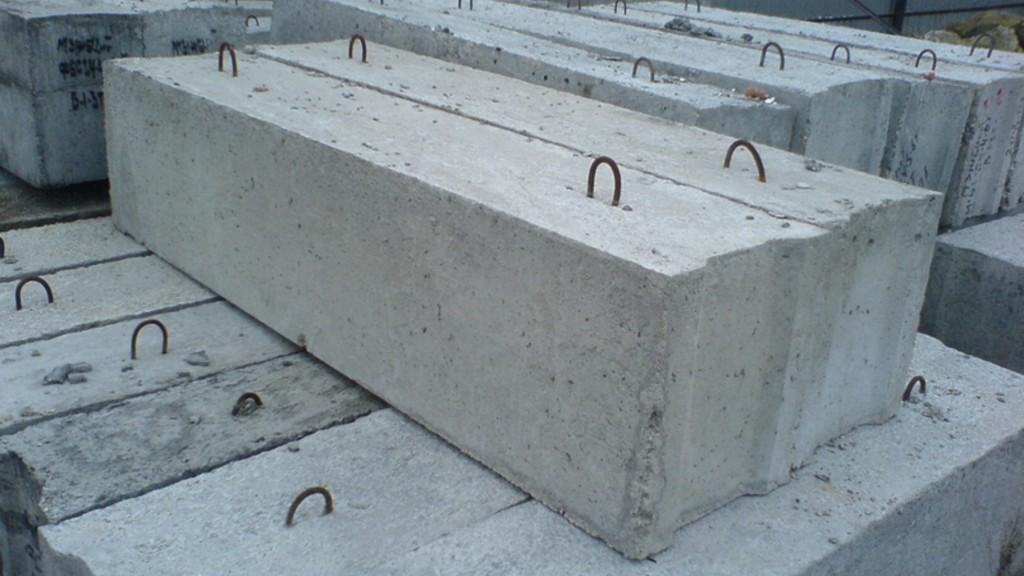 Купить бетон в арье бетон отшлифовать