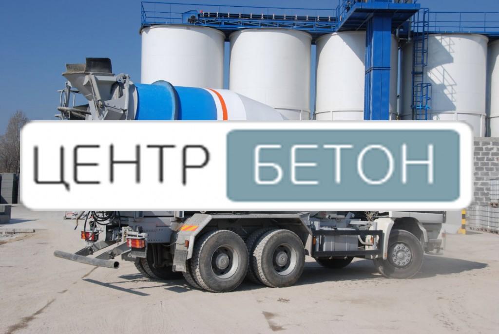 Купить куб бетона в волгодонске купить бетон на киевском шоссе