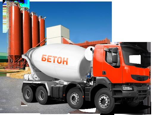 Бетон купить в жигулевске купить бетон в усмани цена