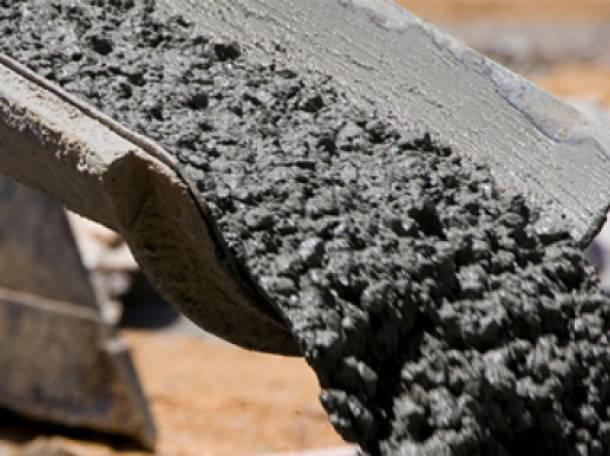 Доставка бетона лабинск растворы цементные гост технические характеристики