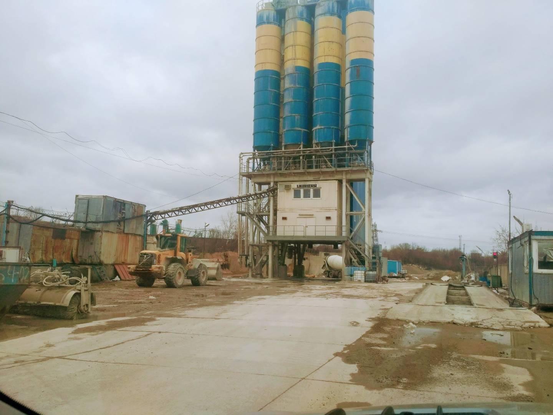 Заказать бетон в кирово чепецке цены в москве на цемент