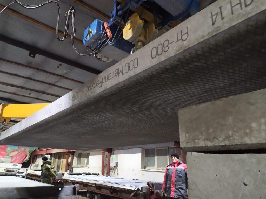 купить бетон в арамиле с доставкой