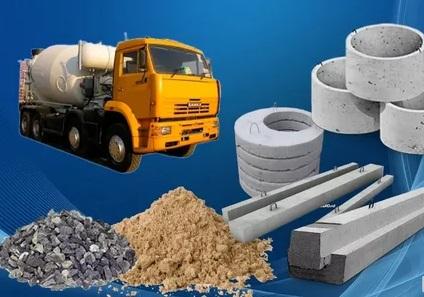 Купить бетон в людиново калужской области смесь для замазки швов в колодце из бетонных колец
