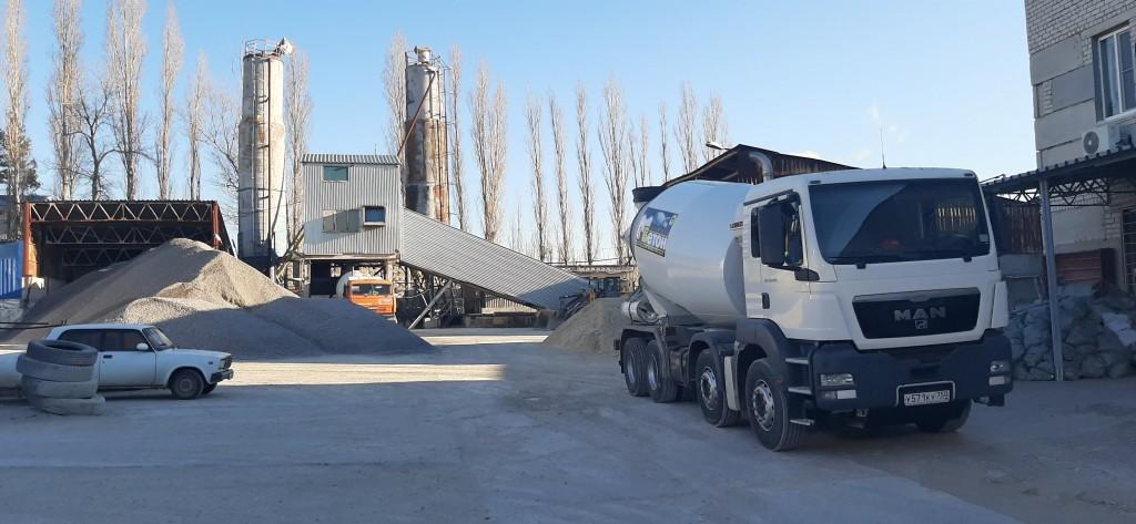 Купить бетон в чите цена с доставкой бетон м350 цена