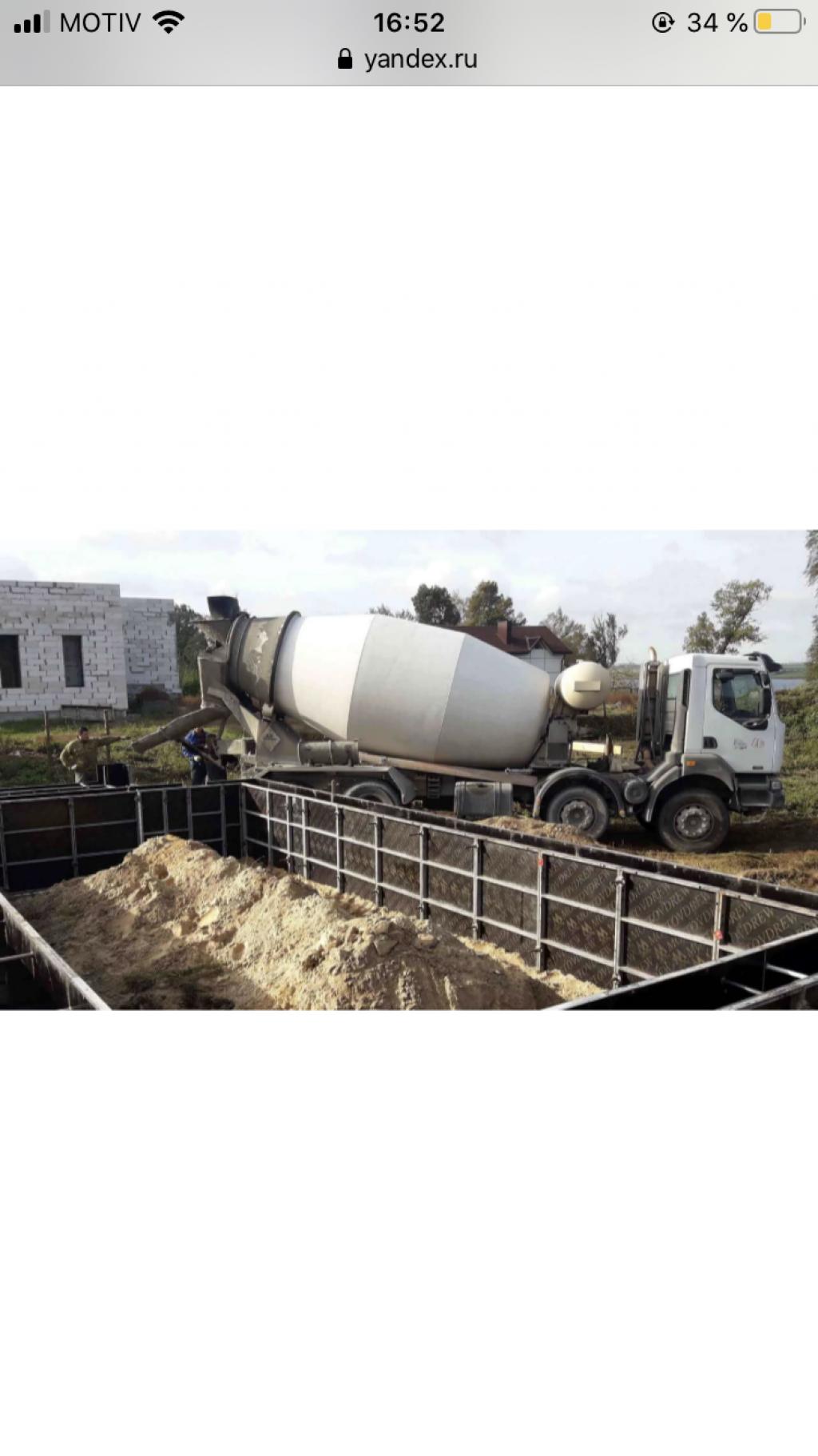 Купить бетон в лесном свердловской области прогрев бетона как