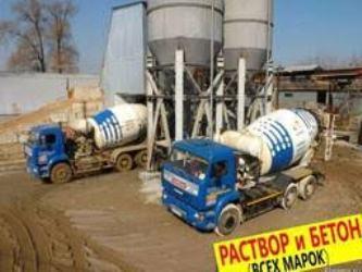 Купить бетон в донецкой области марки цементного раствора расшифровка и применение