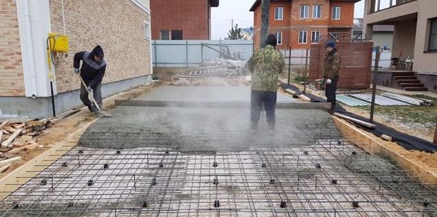 Купить бетон архангельская область звукоизоляционные свойства керамзитобетона