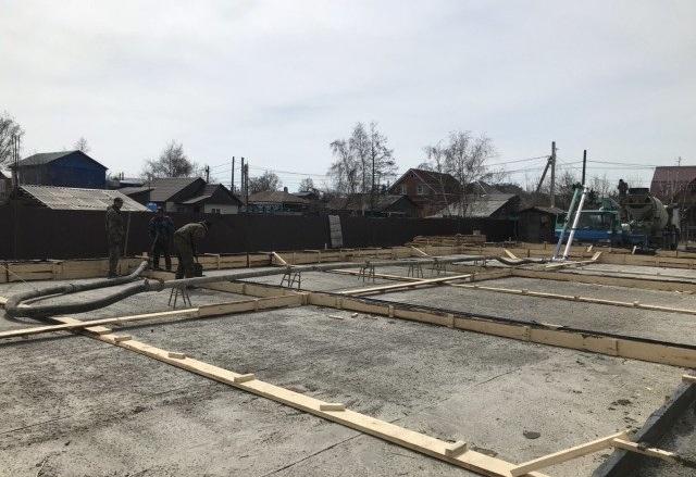 купить бетон в емельяново красноярского