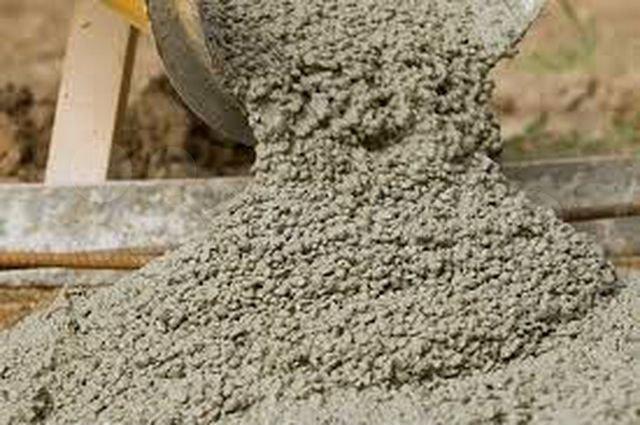 Куплю бетон дешево в краснодаре паропроницаемость бетона