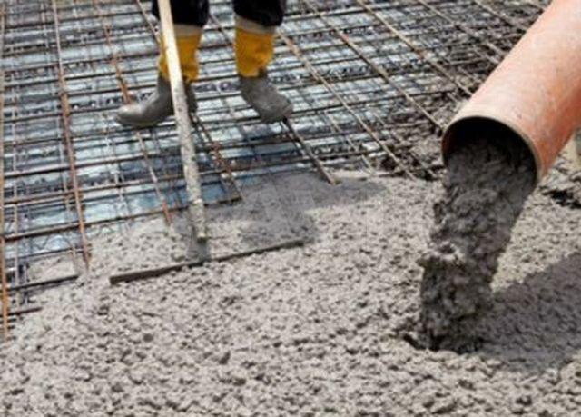 Бетон биробиджан бетон москва шоссе энтузиастов
