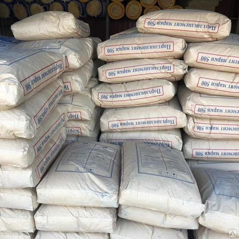 Цемент недорого доставка москва купить бетон 6 кубов цена