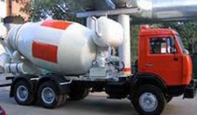 Заказать миксер с бетоном в череповце костра бетон купить
