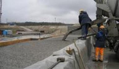 Заказ бетона муром куплю турецкий цемент в москве