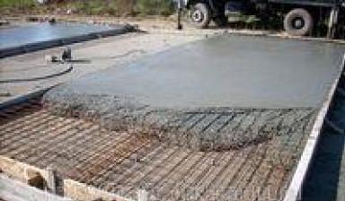Бетон в сегеже купить бетонные полы упрочнение смесями
