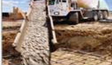 Чапаевский бетон бетон купить в санкт петербурге цена