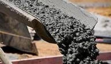Бетон палатка герметик для бетона купить в леруа