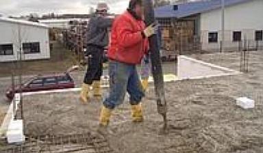 Купить бетон новосемейкино бетон можга цена