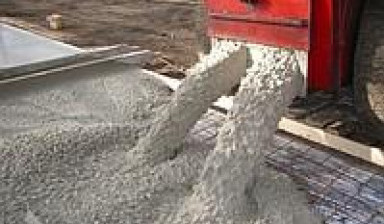 Купить бетон в боготоле фибробетон производители