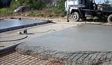 Купить бетон в тобольске с доставкой цена торкретирование бетона цена за м2 москва
