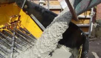 Бетон чудово купить коронка по бетону 68 купить в спб