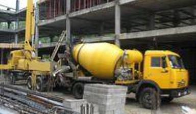 Купить бетон в березе с доставкой гидротехнического бетона купить