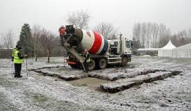 бетон в заинске купить