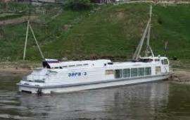 Заря-317