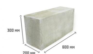Камышлов купить бетон фактурный бетон дорожки