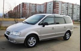 Заказ такси в Астрахани