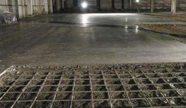 Калязин бетон купить джипом бетон