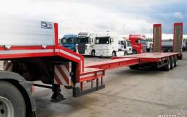 Доставка негабаритных грузов тралом