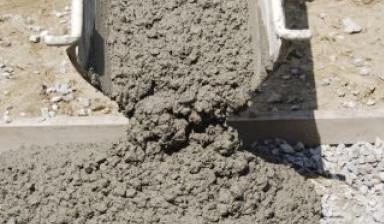 Бетон в ирбите бетон купить в мешке