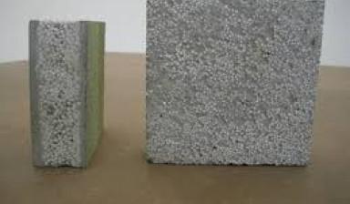 бетон в мостовском купить