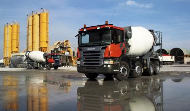 Пермь заказ бетон судно из бетона