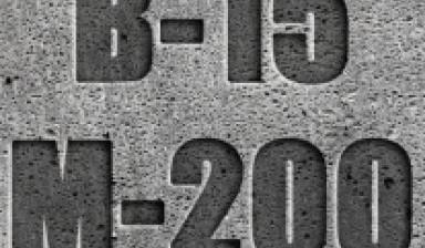 Бетон купить вороново методы определения бетона