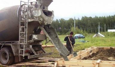 В шарье купить бетон дрель бетон сверлит