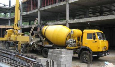 Купить бетон гороховец купить коронки по бетону в москве