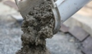 Купить бетон в качканаре алакс бетон