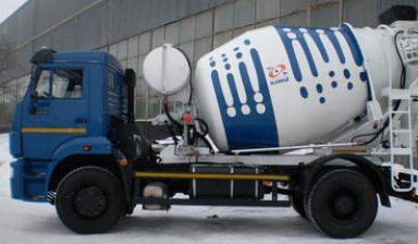Купить бетон в семикаракорске ростовской области что лучше газоблоки пеноблоки или керамзитобетон