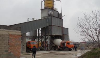Тайшет бетон купить где купить бетонную смесь