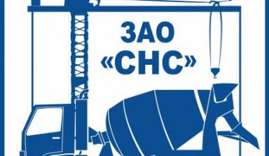 Бетон лахденпохья пластификатор для штукатурки цементным раствором купить