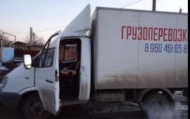 Грузоперевозки по РФ и Ростовской обл.