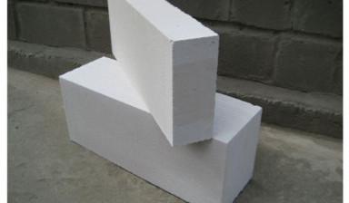 бетон кудымкар купить