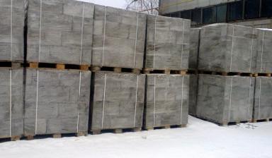 Купить бетон сибай завод бетон миасс