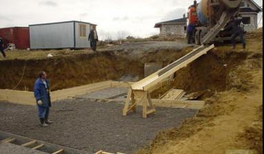 Купить бетон нижневартовск из чего лучше строить дом из пенобетона или керамзитобетона