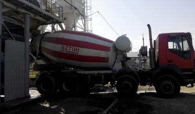 Бетон купить адыгея отверстия в бетоне в москве