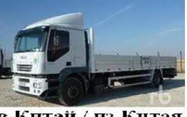 В Китай_из Китая доставка грузов