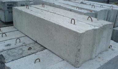 бетон в городе бор купить
